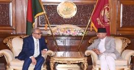 বাংলাদেশ-নেপাল বিনিয়োগ সম্ভাবনা খুঁজতে রাষ্ট্রপতির গুরুত্বারোপ