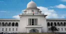 জয় বাংলাকে জাতীয় স্লোগান ঘোষণা করে রায় দিয়েছেন হাইকোর্ট