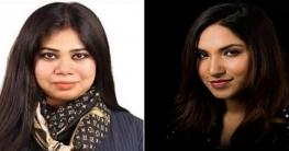 ফোর্বস ম্যাগাজিনের তালিকায় বাংলাদেশের দুই নারী