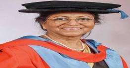দেশের প্রথম নারী ব্যারিস্টার ড. রাবিয়া ভূইঁয়া