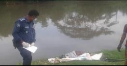 ভালুকায় খিরু নদী থেকে অজ্ঞাত নারীর গলিত লাশ উদ্ধার