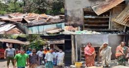 গাজীপুরের কাপাসিয়ায় পাঁচটি বাড়িতে ভয়াবহ অগ্নিকাণ্ড