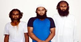 ভালুকায় তিন জেএমবি সদস্যকে আটক করেছে র্যাব