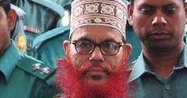 হত্যা-গণহত্যার নায়ক দেলাওয়ার হােসাইন সাঈদী