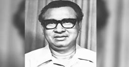 তাজউদ্দীন আহমদ: দুর্দিনে স্বপ্নের কান্ডারি