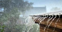 সারাদেশে প্রচুর বৃষ্টিপাত অব্যাহত থাকতে পারে
