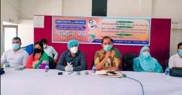 গাজীপুরের কালিয়াকৈরে আন্তর্জাতিক সাক্ষরতা দিবস অনুষ্ঠিত