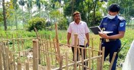 কালিয়াকৈরে কবরস্থান থেকে সাতটি কঙ্কাল চুরি