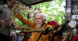 মৃত্যু ভয়ে ৮০ বছর চুল কাটেন না যিনি
