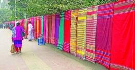 রাজধানীতে বাহারি রংয়ের গামছার দেয়াল
