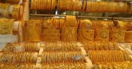 কমলো স্বর্ণের দাম, ভরি ৭৪,০০৮ টাকা