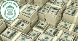 দেশের রিজার্ভ ৪৩ বিলিয়ন ডলার ছাড়াল