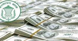 বৈদেশিক মুদ্রার মজুদ ৪১ বিলিয়ন মার্কিন ডলার ছাড়িয়েছে
