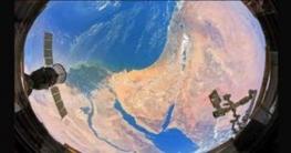 মহাকাশ থেকে পৃথিবীর দুই মহাদেশের অসাধারণ ছবি প্রকাশ
