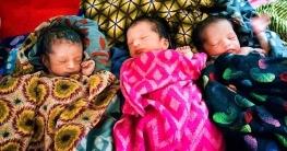 ব্রাহ্মণবাড়িয়ায় একই সঙ্গে তিন সন্তানের জন্ম