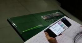 মোবাইল কিনতে দরিদ্র শিক্ষার্থীদের টাকা দেবে সরকার