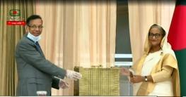 ঢাকা চীফ জুডিসিয়াল আদালত ভবন উদ্বোধন করলেন প্রধানমন্ত্রী