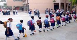 ২২ মে পর্যন্ত ছুটি বাড়ল প্রাথমিক বিদ্যালয়ের