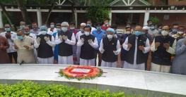 প্রতিষ্ঠাবার্ষিকীতে টুঙ্গিপাড়ায় বঙ্গবন্ধুর সমাধিতে শ্রদ্ধা