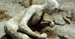 জলন্ত লাভায় পুড়েও অবিকৃত ২০০০ বছরের পুরনো মৃতদেহ ও মস্তিষ্ক