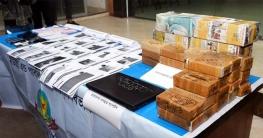 অনলাইন কেনাকাটায় সাবধান : প্রতারকচক্র ফাঁদ পেতে আছে