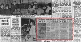 ১৮ এপ্রিল ১৯৭১, বঙ্গবন্ধুর সাথে আলোচনায় কেনেথ রাশ ও যোশেফ সিসকো