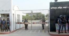 গাজীপুরের কাশিমপুর কারাগারে সাজাপ্রাপ্ত কয়েদির মৃত্যু