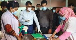 গাজীপুরে সিটি মেডিকেলে অভিযান চালাচ্ছে টাস্কফোর্স