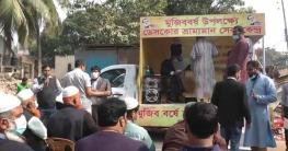 মুজিববর্ষ উপলক্ষে টঙ্গীতে ডেসকোর ভ্রাম্যমান সেবা কেন্দ্র