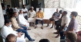 টঙ্গী সাব-রেজিস্ট্রার অফিসে দলিল লেখকদের কলম বিরতি