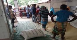 গাজীপুরের রাজেন্দ্রপুরে দুস্থদের মাঝে ত্রাণ বিতরণ