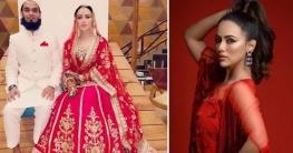 আল্লাহর জন্যই আমরা ভালোবেসে বিয়ে করেছি : সানা খান