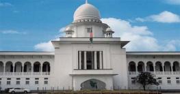 ৩৯ মুক্তিযোদ্ধা কর্মকর্তাকে ভূতাপেক্ষ পদমর্যাদা, হাইকোর্টের রায়