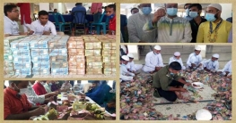 পাগলা মসজিদের দানবাক্সে মিলল ২ কোটি ৩৩ লাখ টাকা
