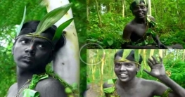 আফ্রিকান গান গেয়ে ভাইরাল হিরো আলম (ভিডিও)