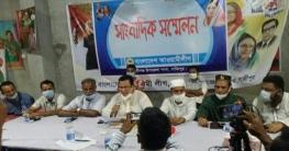 সাংবাদিক সম্মেলন করলেন কালীগঞ্জ উপজেলা আওয়ামী লীগ