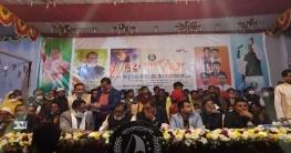 কালিয়াকৈর উপজেলা ছাত্রলীগের উদ্যোগে আলোচনা সভা অনুষ্ঠিত