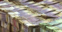 শিক্ষক-কর্মচারীর কল্যাণ সুবিধার ৫২ কোটি টাকা ছাড়
