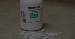 করোনায় হাইড্রোক্সিক্লোরোকুইন প্রয়োগ না করতে ডব্লিউএইচও'র পরামর্শ