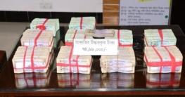 গাজীপুরে ফ্যাক্টরীতে ডাকাতি: ৭৫ লক্ষ টাকা সহ ৩ ডাকাত গ্রেপ্তার