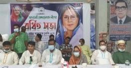 কালীগঞ্জ উপজেলা স্বেচ্ছাসেবক লীগের বর্ধিত সভা অনুষ্ঠিত