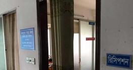 গাজীপুরে অবৈধভাবে ক্লিনিক খুলে রোগী দেখার অভিযোগে নার্স গ্রেফতার