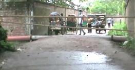 গাজীপুরের কালীগঞ্জ পৌরসভার ৩টি ওয়ার্ডের লকডাউন প্রত্যাহার