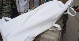 কালিয়াকৈরে স্ত্রীকে হত্যারপর চলন্ত ট্রেনের নিচে ঝাঁপ দিলেন স্বামী