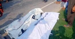 কুমিল্লায় বাসের ধাক্কায় প্রাইভেটকার আরোহী তিনজন নিহত