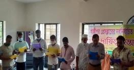 গাজীপুর প্রেস ক্লাবের নবনির্বাচিত কমিটির সদস্যদের শপথ গ্রহণ