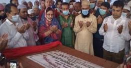কালীগঞ্জে মডেল মসজিদ ও ইসলামিক সাংস্কৃতিক কেন্দ্রের ভিত্তিপ্রস্তর