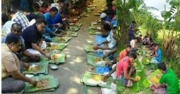 হারিয়ে যাচ্ছে গ্রাম-বাংলার কলাপাতায় খাওয়ার ঐতিহ্য