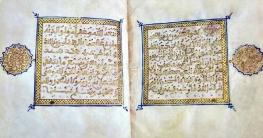 সুলতান আল-মারিনীর হাতেলেখা ৭শ' বছরের পুরোনো কুরআনের পাণ্ডুলিপি
