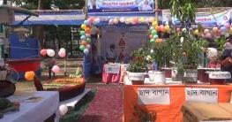 কালিয়াকৈর উপজেলা চত্বরে দু'দিনব্যাপী উন্নয়ন মেলার উদ্বোধন
